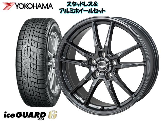 YOKOHAMA スタッドレス ice GUARD6 IG60 175/60R15 & ZACK JP-520 15×5.5J 100/4H + 50 キューブ BZ11