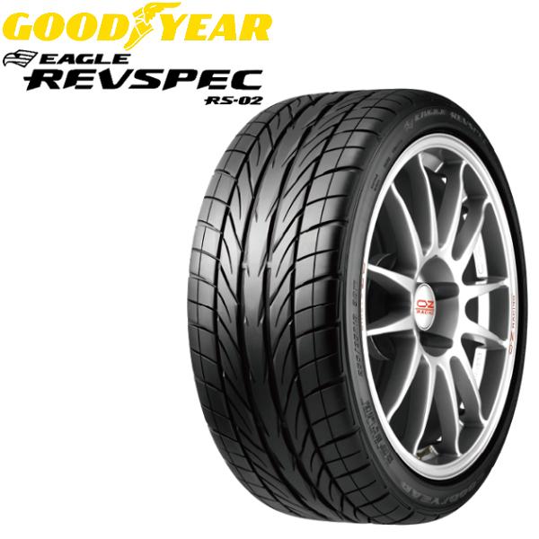 グッドイヤー タイヤ イーグルレブスペック RS-02 165/55R14 165/55-14 165-55-14インチ 2本以上で送料無料
