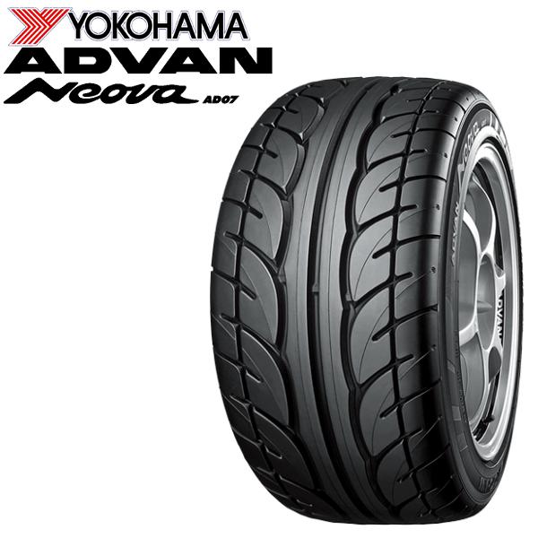 14 Inch Tires >> Yokohama Tire Advan Neova Ad07 175 60r14 175 60 14 175 60 14 Inch