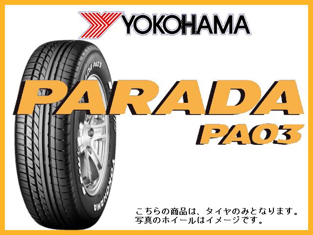 ヨコハマ 109/107S タイヤ パラダPA03 パラダPA03 215/60R17C 109/107S 215-60-17C 215/60-17C 109/107S 215-60-17C 109/107Sインチ 2本以上で送料無料, ヤマトタカダシ:3b1341ab --- per-ros.com
