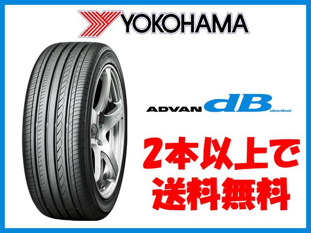 ヨコハマタイヤアドバンデシベルV551235/40R18235/40-18235-40-18インチ2本以上で送料無料