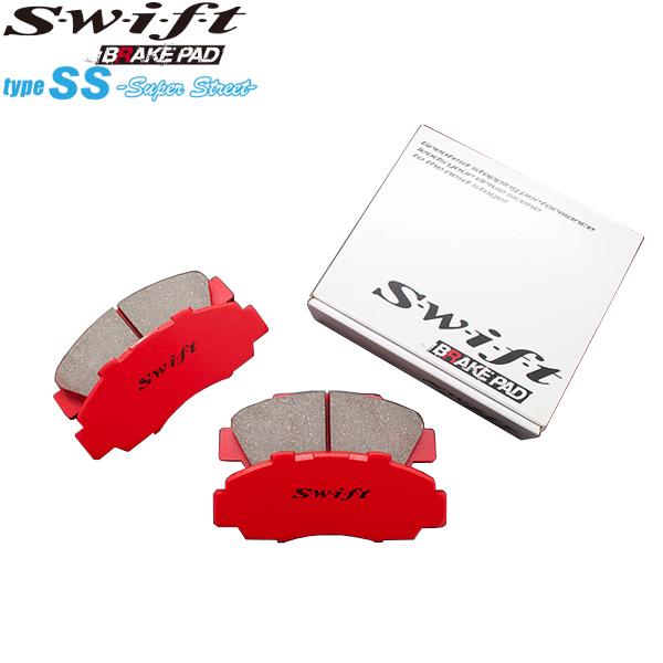 リア用 ブレーキパッド 送料無料 6MT車 スイフト RS GE8 1500 10/10〜13/9 RS タイプ SS フィット