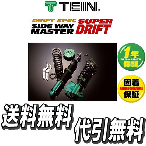 テイン車高調キットスーパードリフトSUPERDRIFTマークIIJZX90FR2500ccH4.10-H8.08送料無料無料