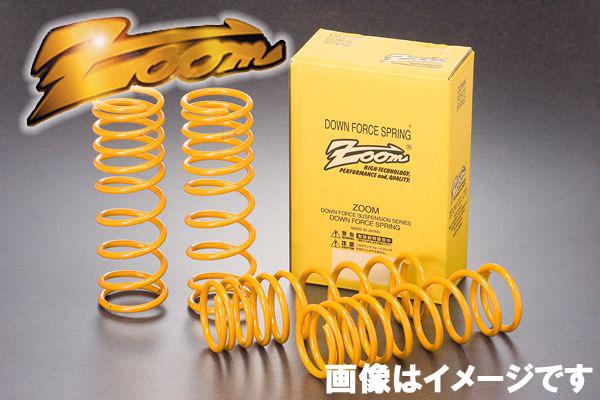 ZOOM daunfosusasu 1台分ARION/puremio NZT260 1NZFE H19/6~2WD 1.5L避震器