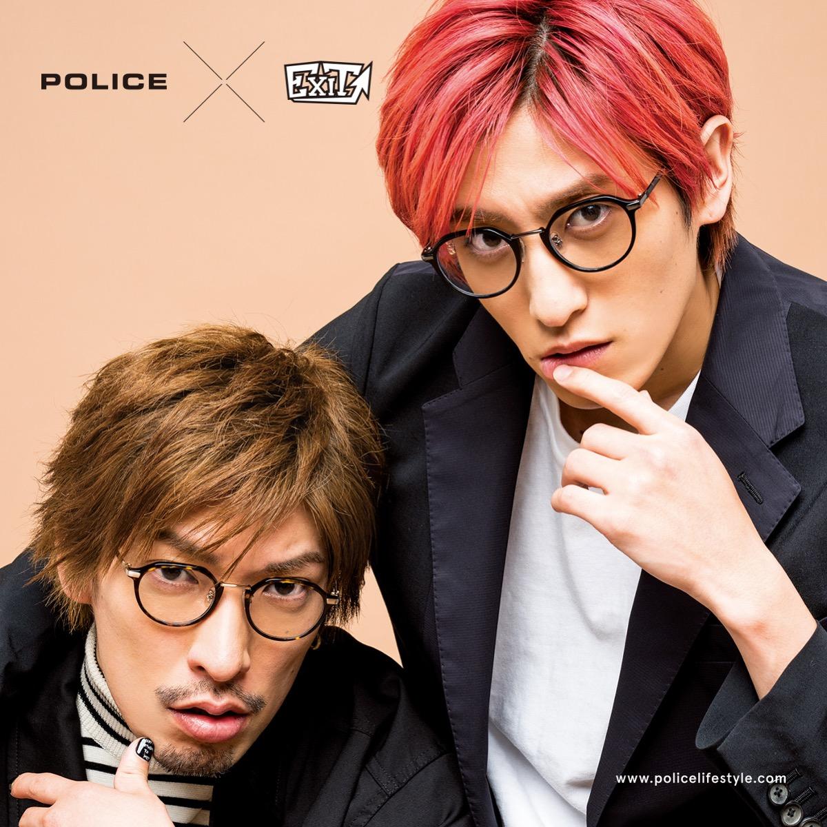 数量限定 POLICE×EXITカプセルコレクション 度付き メガネ VPLD87J ユニセックス メンズ レディース かねち EXITカプセルコレクション 限定モデル 全店販売中 度無しもOK POLICE イグジット セール特価 りんたろー 度付きメガネ