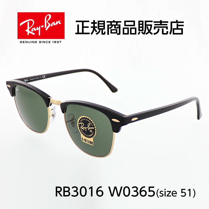 【レイバン サングラス】RB3016 W0365 51サイズ CLUBMASTER クラブマスター ブラック×ゴールド/G-15XLT グレイグリーン