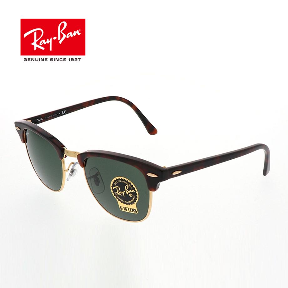 Ray-Ban WAYFARER ウェイファーラー メンズ レディース 正規商品販売店 和真メガネです レイバン 51mm CLUBMASTER モックトータス クリスタルグリーン 絶品 サングラス 安心と信頼 W0366 RB3016