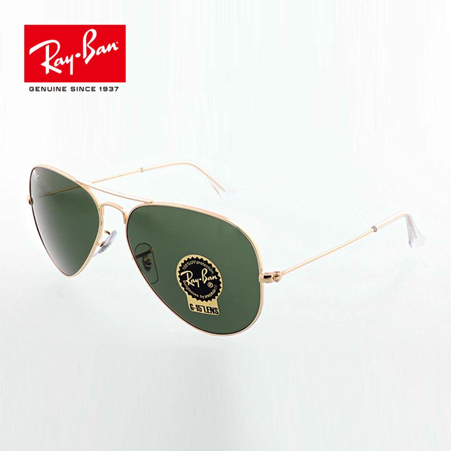 Ray-Ban 開店祝い WAYFARER ウェイファーラー メンズ レディース 正規商品販売店 和真メガネです レイバン サングラス 58mm 百貨店 G-15 AVIATOR LARGE L0205 ゴールド METAL RB3025