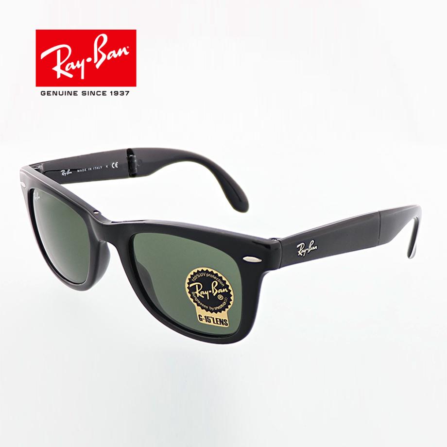 Ray-Ban WAYFARER ウェイファーラー メンズ レディース 正規商品販売店 和真メガネです レイバン サングラス 折りたたみ 限定特価 RB4105 コンパクト CRYSTAL 50 値下げ FOLDING 601 GREEN BLACK