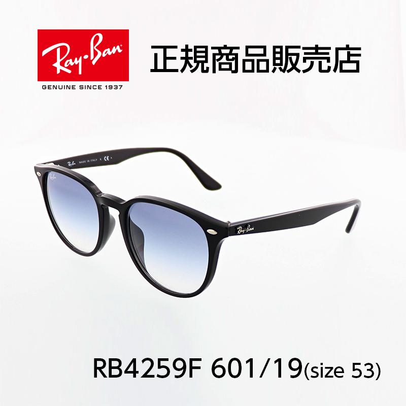 【レイバン サングラス】RB4259F 601/19 53サイズWAYFARER ウェイファーラー メンズ レディース