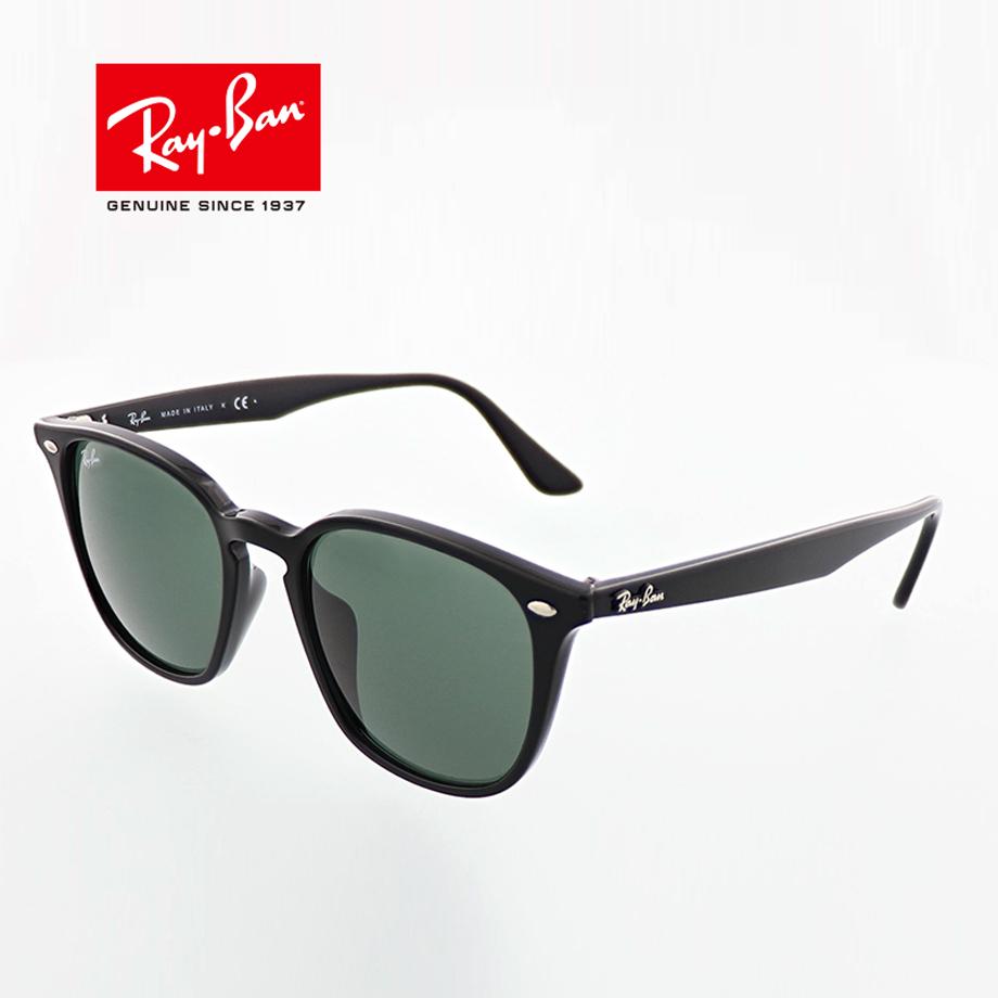 Ray-Ban メンズ レディース マート 正規商品販売店 和真メガネです レイバン サングラス アジアンフィット 52サイズ ついに入荷 RB4258F 601 フルフィット 71