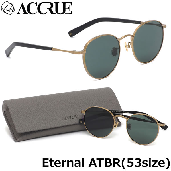 アクル ACCRUE サングラス Eternal ATBR 53サイズ ACCRUE アクル accrue エターナル eternal サングラス フラットレンズ ボストンシェイプ メンズ レディース