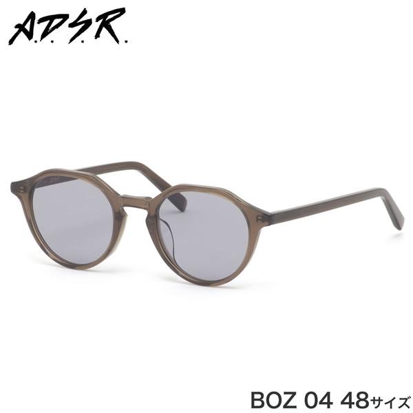 A.D.S.R. エーディーエスアール サングラス BOZ 04 48サイズ ADSR ボズ クラウンパント 期間限定 A.D.S.R. オフィシャルタイアップ企画 メンズ レディース