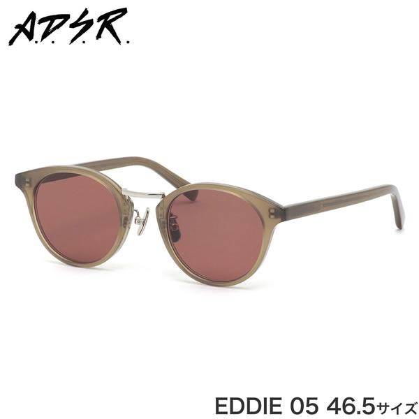 A.D.S.R. エーディーエスアール サングラス EDDIE 05 46.5サイズ ADSR EDDIE エディー フラットレンズ ボストン アンティーク かっこいい おしゃれ メンズ レディース