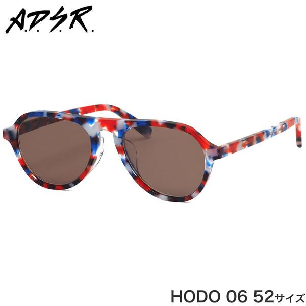 A.D.S.R. エーディーエスアール サングラス HODO 06 52サイズ