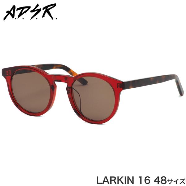 エーディーエスアール A.D.S.R. サングラス LARKIN 16 47.5サイズ ラーキン ADSR フラットレンズ ラウンド トレンド おしゃれ メンズ レディース