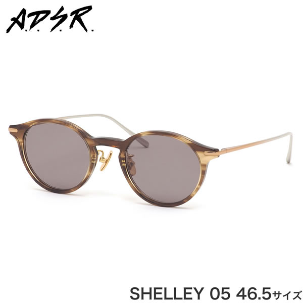 A.D.S.R. エーディーエスアール サングラス SHELLEY 05 46.5サイズ ADSR シェリー フラットレンズ トラディショナル 期間限定 A.D.S.R. オフィシャルタイアップ企画 メンズ レディース