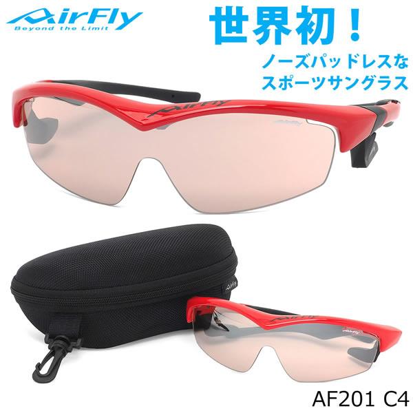 エアフライ AirFly サングラスAF201 C4世界初 ノーズパッドレス スポーツサングラス 1枚レンズ シールドレンズ 特許取得 鼻パッドなし UVカット 軽い 曇らないエアフライ AirFly メンズ レディース