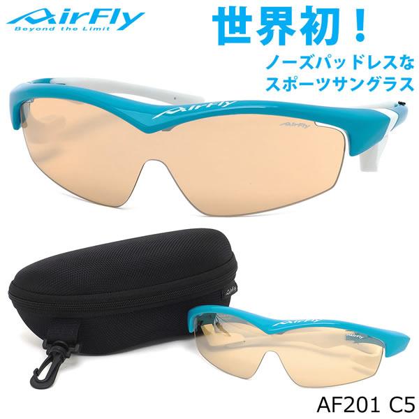 エアフライ AirFly サングラスAF201 C5世界初 ノーズパッドレス スポーツサングラス 1枚レンズ シールドレンズ 特許取得 鼻パッドなし UVカット 軽い 曇らないエアフライ AirFly メンズ レディース