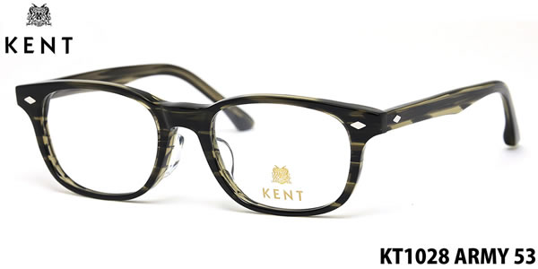 【14時までのご注文は即日発送】KT1028 ARMY 53サイズ KENT (ケント) メガネ メンズ レディース 【伊達メガネ用レンズ無料!!】【あす楽対応】