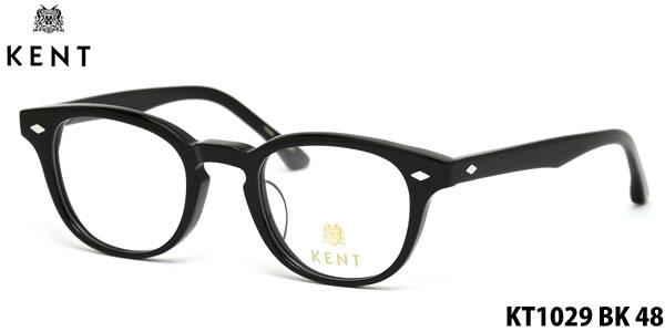 【14時までのご注文は即日発送】KT1029 BK 48サイズ KENT (ケント) メガネ メンズ レディース 【伊達メガネ用レンズ無料!!】【あす楽対応】
