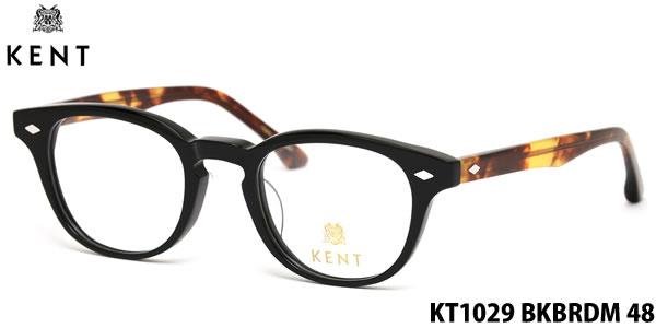 【14時までのご注文は即日発送】KT1029 BKBRDM 48サイズ KENT (ケント) メガネ メンズ レディース 【伊達メガネ用レンズ無料!!】【あす楽対応】