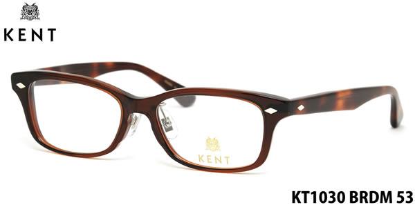 【14時までのご注文は即日発送】KT1030 BRDM 53サイズ KENT (ケント) メガネ メンズ レディース 【伊達メガネ用レンズ無料!!】【あす楽対応】