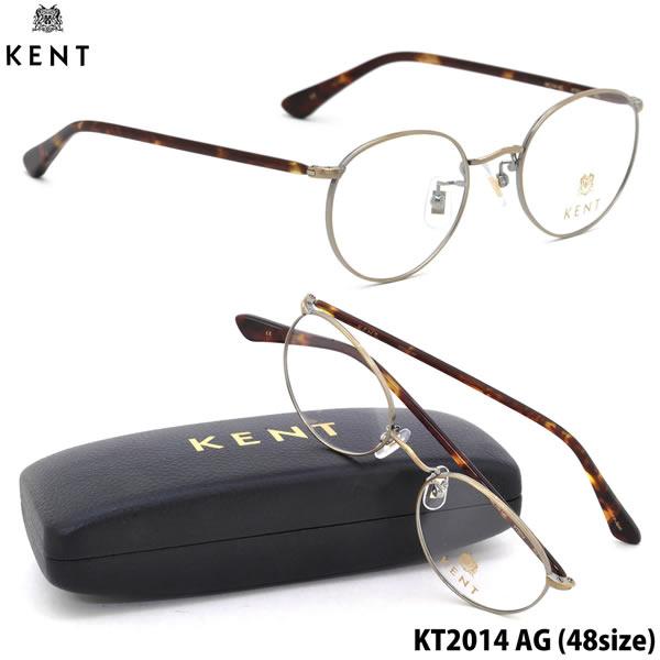 【KENT】(ケント) メガネ フレーム KT2014 AG 48サイズ 伊達メガネレンズ無料 日本製 チタン クラシカル ボストン 丸メガネ ケント KENT メンズ レディース