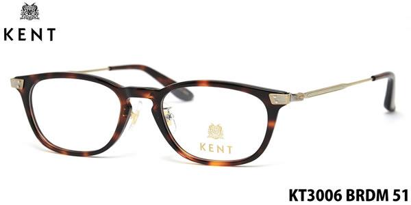 【14時までのご注文は即日発送】KT3006 BRDM 51サイズ KENT (ケント) メガネ メンズ レディース 【伊達メガネ用レンズ無料!!】【あす楽対応】