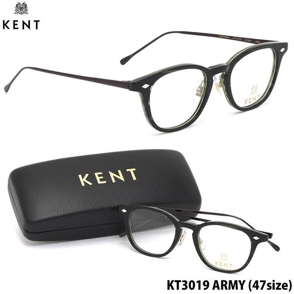 ケント KENT メガネ KT3019 ARMY 47サイズ クラシカル 日本製 伊達メガネレンズ無料 メンズ レディース