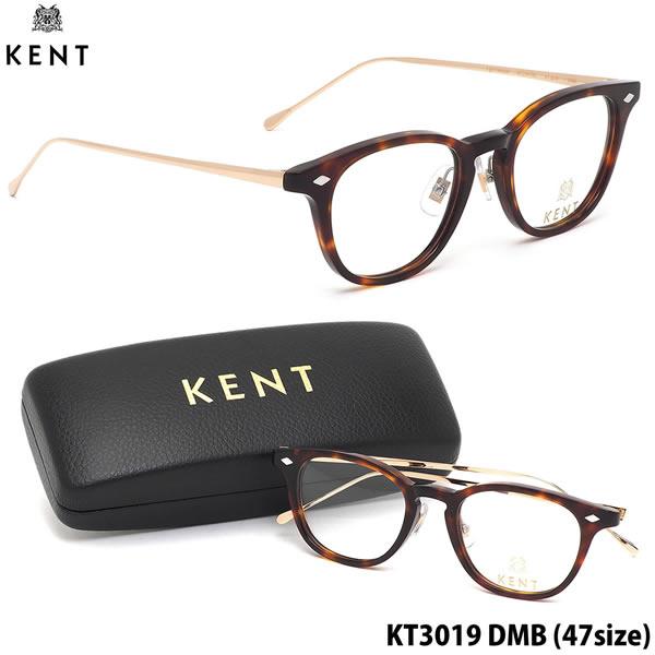 ケント KENT メガネKT3019 DMB 47サイズクラシカル 日本製 伊達メガネレンズ無料 メンズ レディース