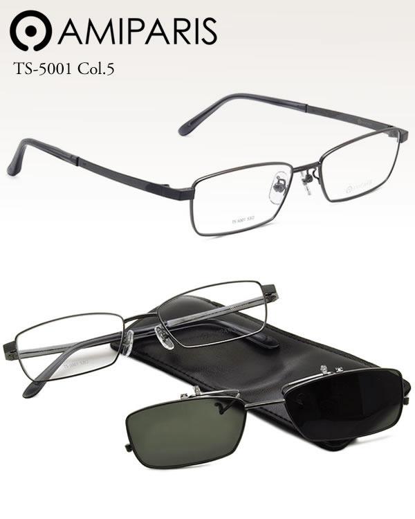 【アミパリ(AMIPARIS)メガネフレーム】メガネセット TS5001-5【伊達メガネ用レンズ無料!!】amiparis メガネフレーム