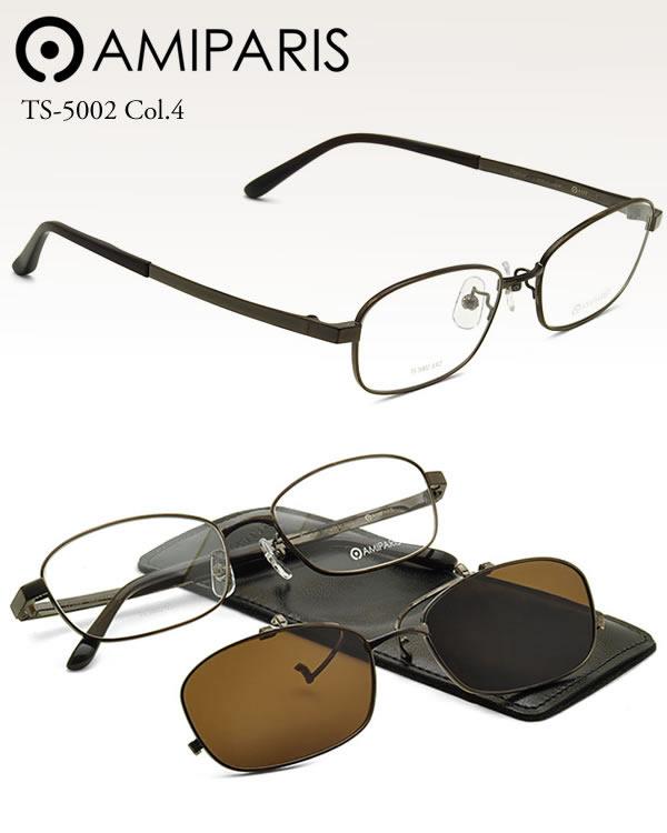 【アミパリ(AMIPARIS)メガネフレーム】メガネセット TS5002-4【伊達メガネ用レンズ無料!!】amiparis メガネフレーム