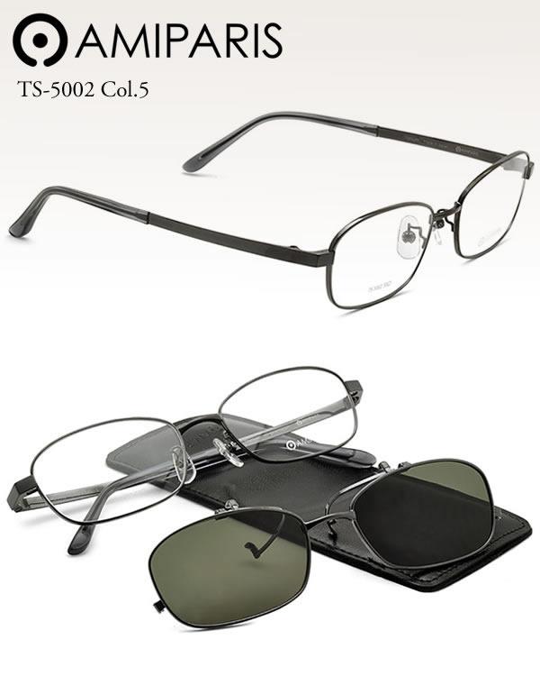 【アミパリ(AMIPARIS)メガネフレーム】メガネセット TS5002-5【伊達メガネ用レンズ無料!!】amiparis メガネフレーム