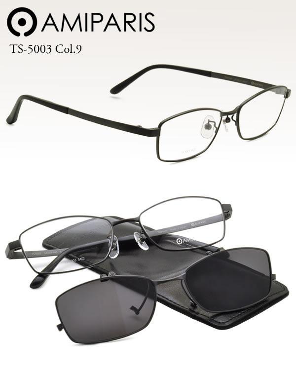 【アミパリ(AMIPARIS)メガネフレーム】メガネセット TS5003-9【伊達メガネ用レンズ無料!!】amiparis メガネフレーム
