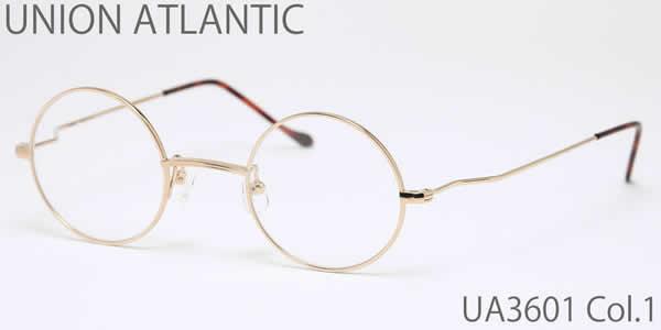【14時までのご注文は即日発送】UA3601 1 41 UNION ATLANTIC (ユニオンアトランティック) メガネ メンズ レディース【あす楽対応】【伊達メガネ用レンズ無料!!】
