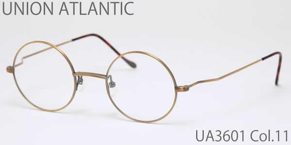 【14時までのご注文は即日発送】UA3601 11 43 UNION ATLANTIC (ユニオンアトランティック) メガネ メンズ レディース【あす楽対応】【伊達メガネ用レンズ無料!!】