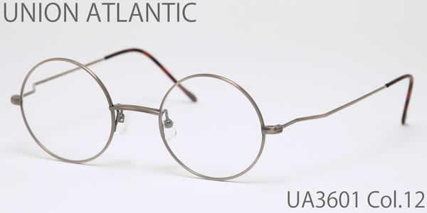 【14時までのご注文は即日発送】UA3601 12 43 UNION ATLANTIC (ユニオンアトランティック) メガネ メンズ レディース【あす楽対応】【伊達メガネ用レンズ無料!!】