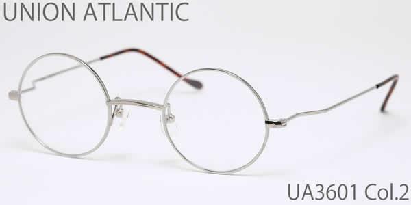 【14時までのご注文は即日発送】UA3601 2 41 UNION ATLANTIC (ユニオンアトランティック) メガネ メンズ レディース【あす楽対応】【伊達メガネ用レンズ無料!!】