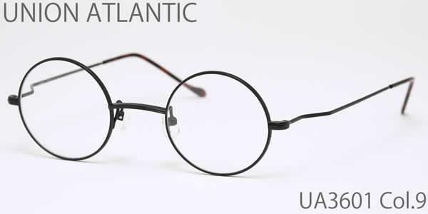 【14時までのご注文は即日発送】UA3601 9 41 UNION ATLANTIC (ユニオンアトランティック) メガネ メンズ レディース【あす楽対応】【伊達メガネ用レンズ無料!!】