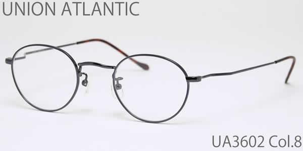 【14時までのご注文は即日発送】UA3602 8 44 UNION ATLANTIC (ユニオンアトランティック) メガネ メンズ レディース【あす楽対応】【伊達メガネ用レンズ無料!!】