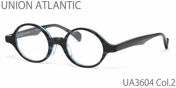 【14時までのご注文は即日発送】UA3604 2 45サイズ UNION ATLANTIC (ユニオンアトランティック) メガネ 日本製 丸メガネ メンズ レディース 【伊達メガネ用レンズ無料!!】【あす楽対応】