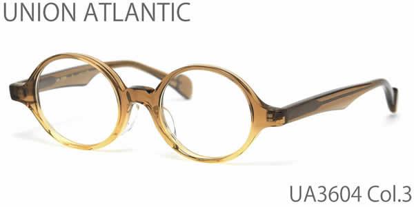 【14時までのご注文は即日発送】UA3604 3 45サイズ UNION ATLANTIC (ユニオンアトランティック) メガネ 日本製 丸メガネ メンズ レディース 【伊達メガネ用レンズ無料!!】【あす楽対応】