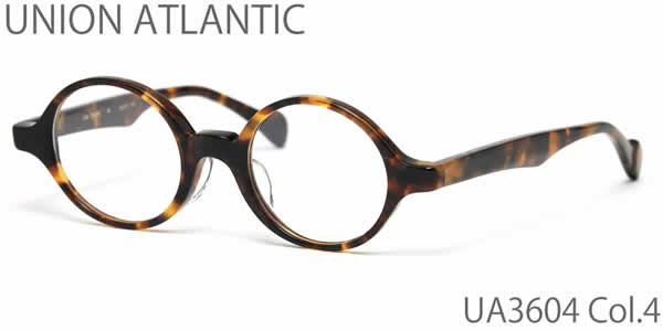 【14時までのご注文は即日発送】UA3604 4 45サイズ UNION ATLANTIC (ユニオンアトランティック) メガネ 日本製 丸メガネ メンズ レディース 【伊達メガネ用レンズ無料!!】【あす楽対応】