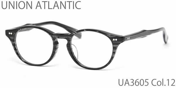 【14時までのご注文は即日発送】UA3605 12 47サイズ UNION ATLANTIC (ユニオンアトランティック) メガネ 日本製 丸メガネ メンズ レディース 【伊達メガネ用レンズ無料!!】【あす楽対応】