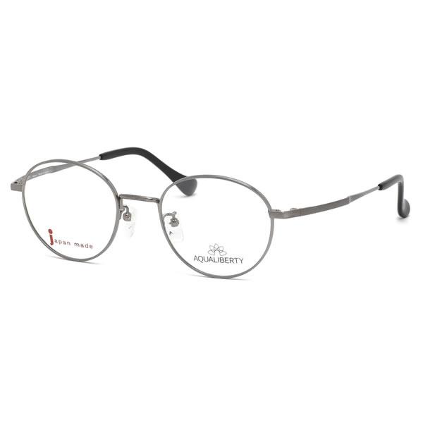アクアリバティ AQUALIBERTY メガネAQ22500 LG 48サイズ日本製 メイドインジャパン MADE IN JAPAN ボストン クラシック ヴィンテージ レトロ シンプル 近視 乱視 遠視 老眼伊達メガネレンズ無料 メンズ レディース