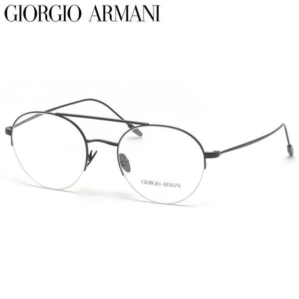 GIORGIO ARMANI ジョルジオアルマーニ メガネAR5066 3001 51サイズアルマーニ ツーブリッジ ハーフリム ナイロールジョルジオアルマーニ GIORGIOARMANI メンズ レディース
