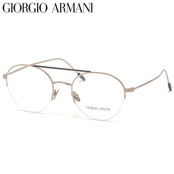 GIORGIO ARMANI ジョルジオアルマーニ メガネAR5066 3011 51サイズアルマーニ ツーブリッジ ハーフリム ナイロールジョルジオアルマーニ GIORGIOARMANI メンズ レディース