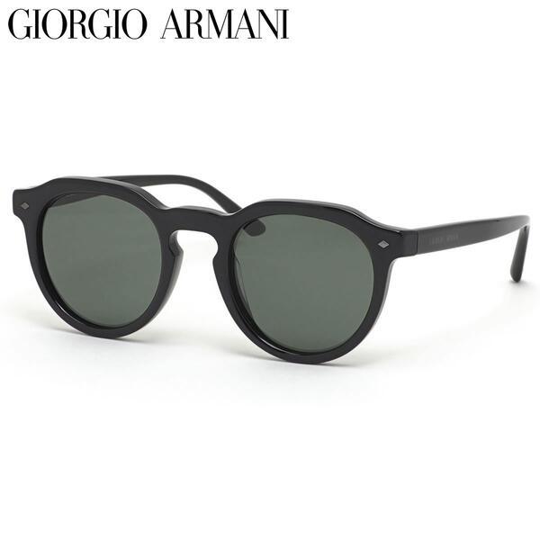 GIORGIO ARMANI ジョルジオアルマーニ サングラスAR8093F 501731 50サイズアルマーニ ボストンジョルジオアルマーニ GIORGIOARMANI メンズ レディース