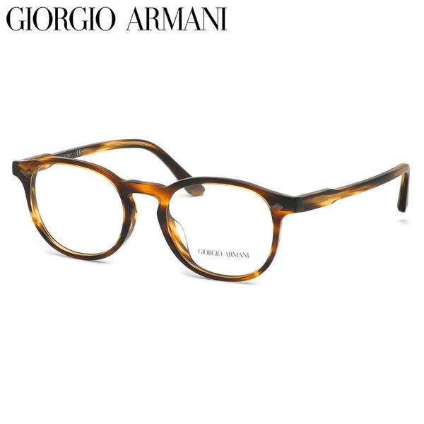 GIORGIO ARMANI ジョルジオアルマーニ メガネAR7136F 5590 51サイズフルフィット FRAMES OF LIFE アルマーニ クラシック モード ボストンジョルジオアルマーニ GIORGIOARMANI メンズ レディース